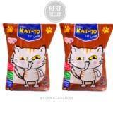 โปรโมชั่น Kat To Cat Litter 10 Litres X 2 Coffee แคทโตะ ทรายแมว กลิ่นกาแฟ ขนาด 10 ลิตร จำนวน 2 ถุง