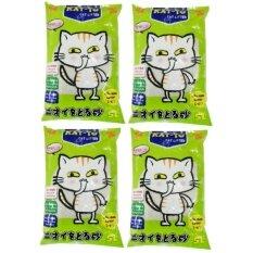 ซื้อ Kat To Cat Litter ทรายแมว 5L กลิ่นมะนาว 4 Units Kat To ออนไลน์