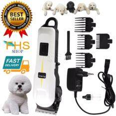 ซื้อ Kemei Km 809A ปัตตาเลี่ยนตัดแต่งขนสุนัข ใบมีดสแตนเลส ปรับระดับได้ หวีรองตัด 4 ขนาด ออนไลน์ กรุงเทพมหานคร