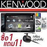 ขาย ซื้อ Kenwood วิทยุติดรถยนต์ จอ2Din วิทยุ2Din จอติดรถยนต์ เครื่องเสียงติดรถยนต์ ตัวรับสัญญาณแบบสเตอริโอ เครื่องเสียงรถยนต์ แบบ2Din เคนวูด Kenwood Ddx316 แถมฟรี กล้องมองหลัง Smc 002 กันน้ำ กันฝุ่น อย่างดี กลางชัดคืนแจ๋ว ชัดเป๊ะ มีเส้นบอกระยะ กรุงเทพมหานคร