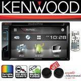 ราคา Kenwood วิทยุติดรถยนต์ จอ2Din วิทยุ2Din จอติดรถยนต์ เครื่องเสียงติดรถยนต์ ตัวรับสัญญาณแบบสเตอริโอ เครื่องเสียงรถยนต์ แบบ2Din เคนวูด Kenwood Ddx316 ลำโพงทวิตเตอร์ ทวิตเตอร์ เป็นต้นฉบับ