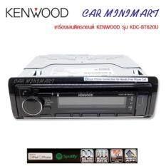 ขาย ซื้อ Kenwood เครื่องเล่นติดรถยนต์ Kenwood Kdc Bt620U