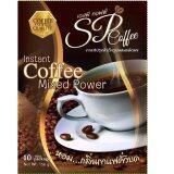 ขาย Ketsara Sp Coffee กาแฟเพื่อสุขภาพ ควบคุมน้ำหนัก ราคาถูกที่สุด