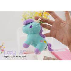 ซื้อ Key Chain ที่ห้อยกระเป๋า หรือ พวงกุญแจ ม้า Pony สีฟ้า Unbranded Generic ถูก