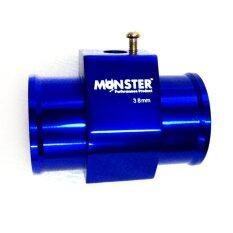 ทบทวน ข้อต่อเซ็นเซอร์วัดน้ำ 38 มิล สีน้ำเงิน