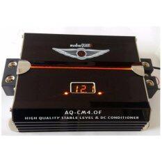 ความคิดเห็น คาปาซิเตอร์ 4 0F Audio Quart รุ่น Bd 4 0F