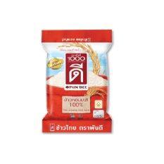ข้าวพันดี 1000ดี ข้าวหอมมะลิ 100 ชั้นดีพิเศษ Pun Dee Jasmine Rice 100 5กิโลกรัม เป็นต้นฉบับ