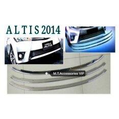 ขาย ซื้อ คิ้วช่องลมหน้า Altis ปี2014 2016