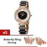 ราคา Kimio นาฬิกาข้อมือสุภาพสตรี ประดับคริสตัล สีดำ ทอง สาย Alloy รุ่น K485 แถมฟรี ต่างหู Butterfly Wing ใหม่