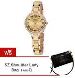 ซื้อ Kimio นาฬิกาข้อมือผู้หญิง สีทอง สาย Alloy รุ่น Kw506 แถมฟรี Sz Shoulder Lady Bag คละสี 1ใบ มูลค่า 299 ถูก
