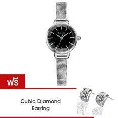 ราคา Kimio นาฬิกาข้อมือผู้หญิง สีเงิน หน้าปัดดำ สายสแตนเลส รุ่น Kw6020 แถมฟรีต่างหู Cubic Diamond ใหม่