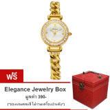 ราคา Kimio นาฬิกาข้อมือผู้หญิง สีทอง สายสแตนเลส รุ่น Kw6030 แถมฟรี กล่องใส่เครื่องประดับ Elegance Jewelry Box คละสี มูลค่า 390 ถูก