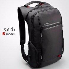 ซื้อ Kingsons กระเป๋าNotebookขนาด 15 6 นิ้ว สีดำ รุ่น Ks3140W B Model ถูก ใน ไทย