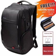 ซื้อ Kingsons กระเป๋าเป้โน๊ตบุ๊ค กระเป๋าสะพายหลัง กันน้ำ ใส่ Notebook และ Laptop ขนาด 13 นิ้ว รุ่น Ks3140W แถม กล่องใส่นามบัตร กรุงเทพมหานคร