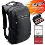 ซื้อ Kingsons กระเป๋าเป้โน๊ตบุ๊ค กระเป๋าสะพายหลัง กันน้ำ ใส่ Notebook และ Laptop ขนาด 15 6 นิ้ว รุ่น Ks3140W B ใหม่ล่าสุด