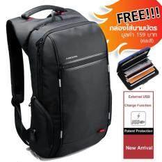 ขาย Kingsons กระเป๋าเป้โน๊ตบุ๊ค กระเป๋าสะพายหลัง กันน้ำ ใส่ Notebook และ Laptop ขนาด 15 6 นิ้ว รุ่น Ks3140W B Kingsons เป็นต้นฉบับ