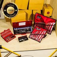 ขาย Kingtools ชุดบล็อค 114 ชิ้น พร้อมกล่องเหล็กเก็บอุปกรณ์อย่างดี กรุงเทพมหานคร