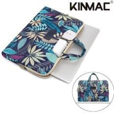 ราคา Kinmac กระเป๋าสำหรับใส่โน๊ตบุ๊คหรือแล็ปท็อปขนาด 15 6 นิ้ว ลายสวย สีสัน Colourful Laptop Bag Sleeve ราคาถูกที่สุด