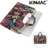 โปรโมชั่น Kinmac กระเป๋าสำหรับใส่โน๊ตบุ๊คหรือแล็ปท็อปขนาด 15 6 นิ้ว ลายสวย สีสัน Colourful Laptop Bag Sleeve