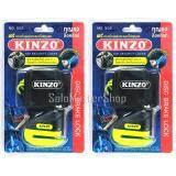โปรโมชั่น ซื้อคู่ราคาพิเศษ Kinzo Lock Disk ล็อคดิสเบรค ล็อคดิส รถจักรยานยนต์ No 505 สีเหลือง ของแท้ ส่ง Kerry ถูก