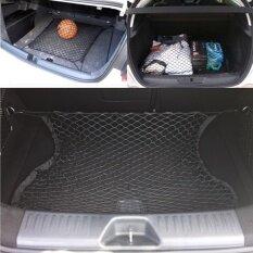 ซื้อ Kira ตาข่ายคลุมของอเนกประสงค์สำหรับใช้ในรถ และใช้คลุมสัมภาระบนชั้นหลังคารถและท้ายรถ ตาข่ายเก็บสัมภาระท้ายรถ Suv รถตู้ Kira ถูก