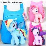 ซื้อ Kisnow 2 In 1 Kids Baby Super Soft Unicorn Plush Horse Sch**L Travel Shoulder Bag Backpacks Color Blue Blue Intl Kisnow ออนไลน์