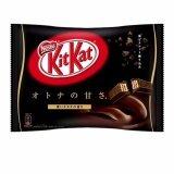 ทบทวน ที่สุด Kit Kat Mini *d*lt Sweetness คิทแคทรสดาร์คช็อกโกแลต