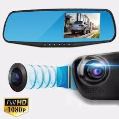 ขาย กล้องติดรถยนต์แบบกระจกมองหลัง Full Hd 1080P Rear View Safety ผู้ค้าส่ง