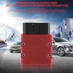โปรโมชั่น Konnwei Kw902 Bluetooth Obd2 Auto Car Diagnostic Scanner Code Reader Tool Empireera