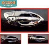 ราคา Koshi เบ้ารองมือประตู ครอบมือจับ มีรูเซนเซอร์ที่มือดึง Mazda2 09 14 ชุบโครเมี่ยม รุ่น Top 16 ชิ้น Koshi ใหม่