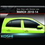 ราคา Koshi กันสาดคิ้วโครเมี่ยม Nissan March 2010 14 4ชิ้น ราคาถูกที่สุด