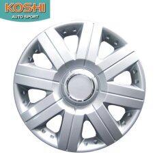 Koshi Wheel Cover ฝาครอบกระทะล้อ 15 นิ้ว ลาย 5056 (4ฝา/ชุด) By Koshi Autosport.