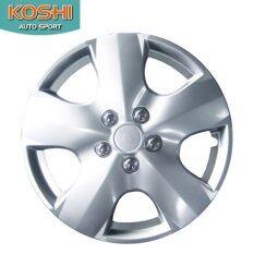 Koshi Wheel Cover ฝาครอบกระทะล้อ 14 นิ้ว ลาย 5050 (4ฝา/ชุด) By Koshi Autosport.