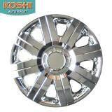 ซื้อ Koshi Wheel Cover ฝาครอบกระทะล้อ 14 นิ้ว ลาย 5056C 4ฝา ชุด ชุบโครเมี่ยม ออนไลน์ ถูก