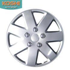 ราคา Koshi Wheel Cover ฝาครอบกระทะล้อ 14 นิ้ว ลาย 5058 4ฝา ชุด ใหม่ล่าสุด