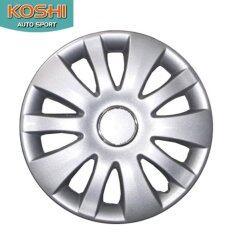 ขาย ซื้อ Koshi Wheel Cover ฝาครอบกระทะล้อ 14 นิ้ว ลาย 5066 4ฝา ชุด