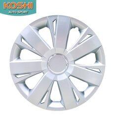 Koshi Wheel Cover ฝาครอบกระทะล้อ 15 นิ้ว ลาย 5077 (4ฝา/ชุด) By Koshi Autosport.
