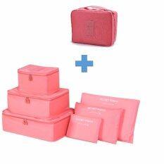 ซื้อ กระเป๋าจัดระเบียบ เซ็ท 6 ใบ กระเป๋าใส่เครื่องสำอาง Pink Peach ถูก ไทย