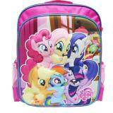 ราคา กระเป๋าเป้ 14 นิ้ว Pony ใหม่ล่าสุด