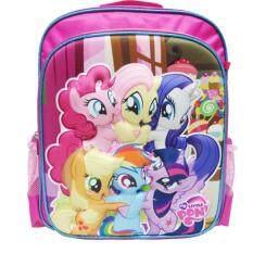 ซื้อ กระเป๋าเป้ 14 นิ้ว Pony ถูก