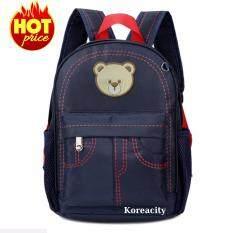 ราคา กระเป๋าเป้เด็ก กระเป๋าเด็ก กระเป๋าสะพายหลังเด็ก กระเป๋าเด็ก เป้เด็ก ลายหมี สีน้ำเงิน แดง Sureshopping เป็นต้นฉบับ