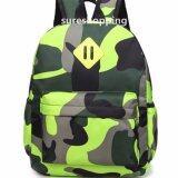 ซื้อ กระเป๋าเป้เด็ก กระเป๋าเด็ก กระเป๋าสะพายหลังเด็ก กระเป๋าเด็ก เป้เด็ก ลายทหาร สีเขียว ถูก