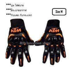 ราคา Ktm ถุงมือขับมอเตอร์ไซค์ เต็มนิ้ว ใหม่
