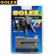 ราคา ล็อคดิส Solex กุญแจล็อคดิสเบรค รถจักรยานยนต์ รุ่น 9030 สีดำ กรุงเทพมหานคร
