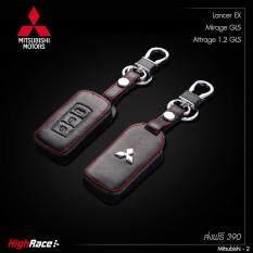 ขาย มีระดับ ซองกุญแจรถ มิตซูบิชิ Lancer Pajero Mirage Attrage Mitsubishi Key Case หรู สปอร์ต หนังดำ โลโก้เหล็ก งานเนี้ยบ Highrace ถูก