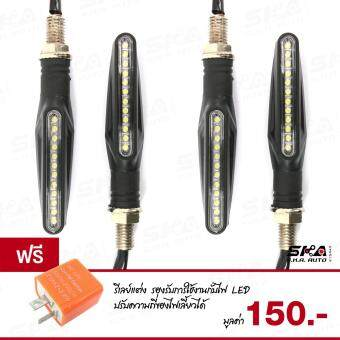 เซ็ตสุดคุ้มไฟเลี้ยวแต่ง มอเตอร์ไซด์ LED 12V ทรงตะเกียบสีส้ม x2 + แถมฟรี รีเลย์แต่ง (ปรับได้มูลค่า 150.-)