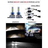 โปรโมชั่น Led ไฟหน้ารถยนต์ Super Bright 6000K หลอด Led 100 ระบบ Auto Led 9006 Hb4 กรุงเทพมหานคร
