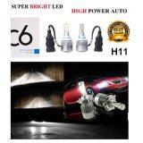 ราคา Led ไฟหน้ารถยนต์ Super Bright 6000K รุ่น C6 ไฟหน้า Led รถยนต์ แสงสีขาว 6000K ระบบ Auto Led พร้อมชุดบัลลาร์ด H11 H8 H9 H16 ที่สุด