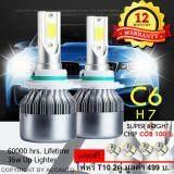 โปรโมชั่น ไฟหน้า Led C6 ขั้ว H 7 ความสว่าง 6000K หลอดไฟหน้ารถยนต์ Super Bright Chip Cob 100 รับประกัน 1 ปี แถมฟรี ไฟหรี่ T10 จำนวน 2 คู่ มูลค่า 499 บาท ใน กรุงเทพมหานคร