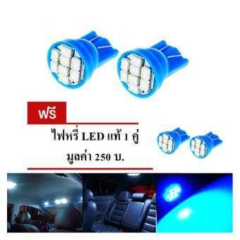 LED หลอด T10 แท้ LED 100 % ไฟหรี่ T10 แสงสีฟ้า 1 คู่ แถมฟรี ไฟหรี่ T10 แท้ LED 100 % อีก 1 คู่ ( ICE BLUE ) 84-racing